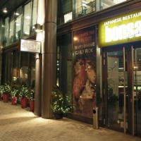 restauracja wejscie
